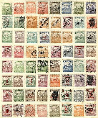Hungary Stamp Collection On Loose Album Page (Ref: C293)