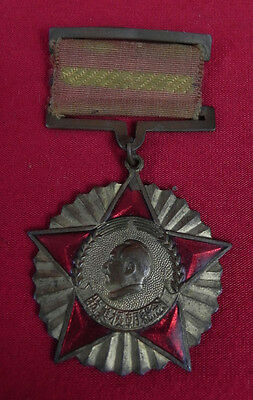 Original 1951 Chinese Political Consultative Conference personnel of War Medal