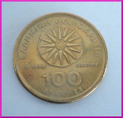 50 Drachmes 1990 GREECE GRECIA
