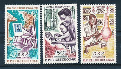 """Congo (Brazzaville) 1970 Air.  """"Art and Culture"""" set of 3"""