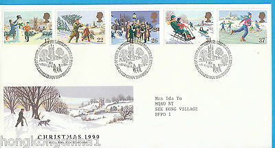 Great Britain Stamp FDC: 1990 Christmas UK121038