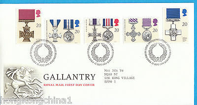 Great Britain Stamp FDC: 1990 Gallantry UK121040