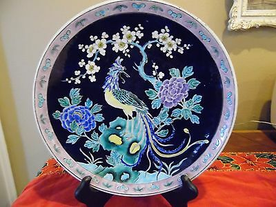 "Japanese Famille Noire 12"" plate with pheasant, flowers, vines purples"