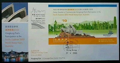 Hong Kong Post's Pacific Explorer 2005 World Stamp Expo Australia (ms FDC)