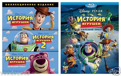 Toy Story Complete (DVD)+Toy Story 3 (Blu-ray) (2010, 4-Disc Set) Multilingual