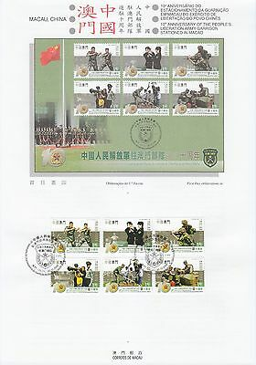 Macau China stamp PGL #120 People's Liberation Army in Macao + MS MO137769