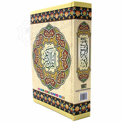 The Holy Quran Qur'an Colour Coded Tajweed Rules Large Bold Letters 13 Lines