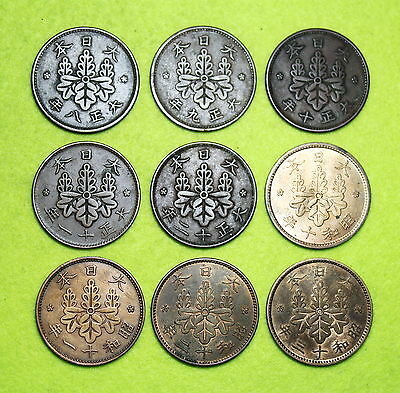 LOT of 9 -JAPAN daiso, showa 1 SEN HIGH GRADE Bronze Coin different years - r-66