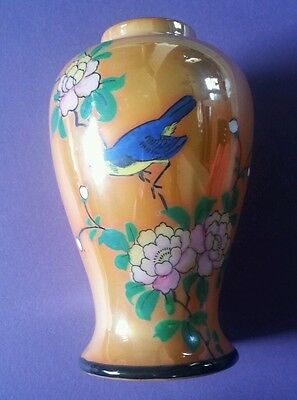 "Antique vase, hand painted, marked ""Hand Painted Made In Japan"" RARE"