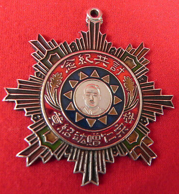 Original  Chinese 1940th   Order, Medal