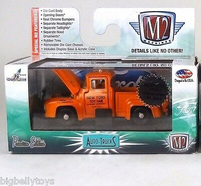 2015 New York Toy Fair exclusive M2 1956 Ford F-100 Snow plow pick up orange