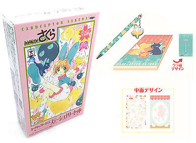 CardCaptor Sakura Stationery Set B Notebook Pen Clow Cards Book Kero Suppi Japan