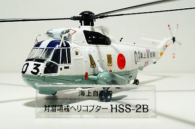 Sikorsky HSS 2B Sea King Helicopter model scale 1:72 Deadostini