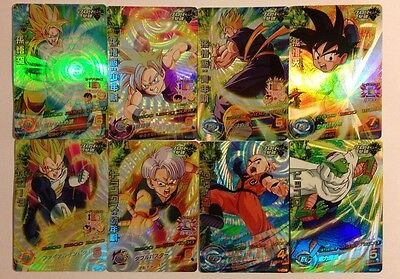 Dragon Ball Heroes H7 Campaign Set 8/8 CP