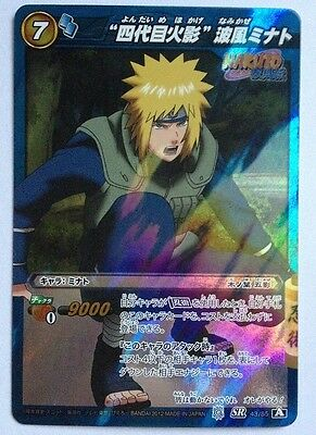 Naruto Miracle Battle Carddass NR03-43 SR