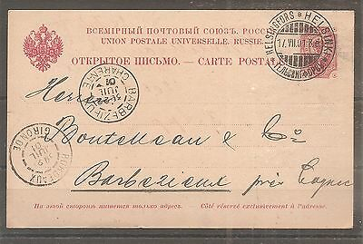 Russia Post Office In Finland Postcard To France Used Helsinki 1901