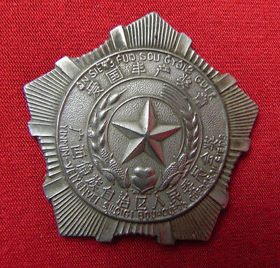 Original  Chinese Military  Order Medal #659
