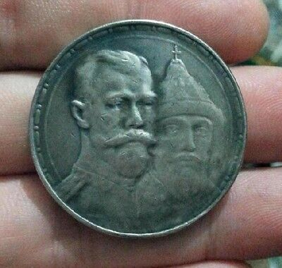 Russie Russian 1 Rouble Nicholas II Romanov 1613 - 1913  Piece Coin