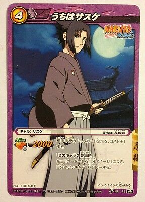 Naruto Miracle Battle Carddass Promo P NR-18