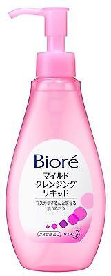 F/S Kao ☀Biore☀ Make-up Remover Mild Cleansing Liquid 230ml Try Japan quality!!