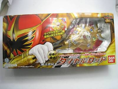 Power Ranger Mystic Force Magiranger Magical Holy Staff Lion Dial Rods Bandai
