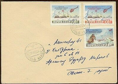 1958 USSR RUSSIA ARCTIC DRIFTING STATION NORTH POLE NP-7 FULL SET STAMPS COVER