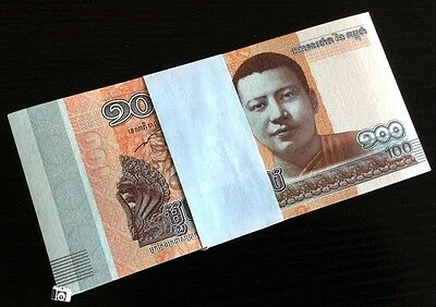 A Bundle of 100 Pieces, Cambodia 100 Riels, Paper Money, 2015, P-New, UNC