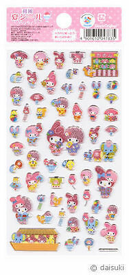 """Sanrio My Melody """"Summer"""" Clear Stickers (2012)"""