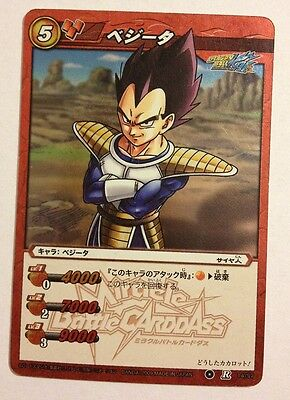 Dragon Ball Miracle Battle Carddass DB01-14 R