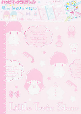 Sanrio Little Twin Stars 4 x Notebooks with Covers to Colour In