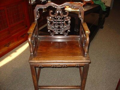 Chinese antique rosewood chair sale SALE 10% OFF