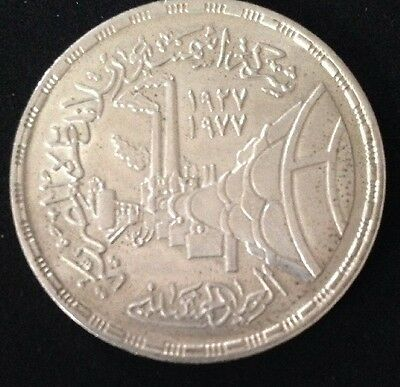 Silver Coin From EGYPT 1978