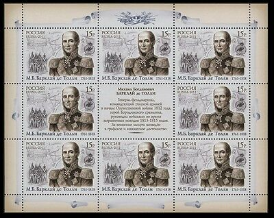 2011. Russia. Barclay de Tolly,  field-marshal-general.Pane