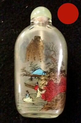 Vintage Snuff Bottle Oriental Asian Chinese Glass Reverse Inside Hand Painted