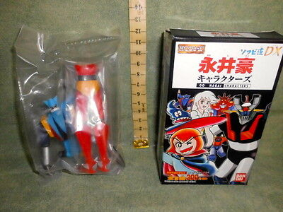 Getter Lieger Robo Bandai Go Nagai Collection  Toy Robot Vintage Gashapon