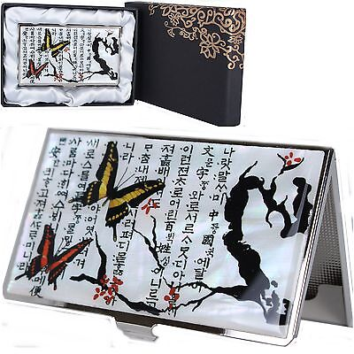 Business Card Case Holder ID Credit Card Case Mother of Pearl Made Korea HBC1002