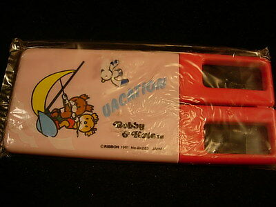 vintage BOBBY & KATE pink,red scissor RIBBON 1981, JAPAN-VACATION, new old stock