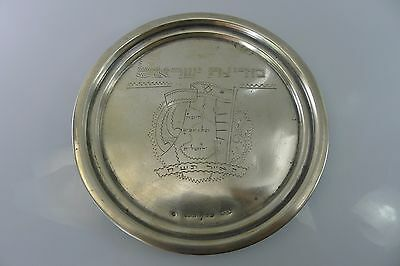 MID CENTURY 1948 COUNTRY OF ISRAEL MAPPED SMALL SILVER TRAY & HEBREW HALLMARKED