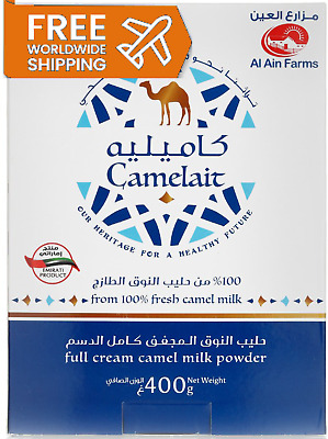 Camel Milk - 100% Pure Dried Camel Milk Powder - Camelait