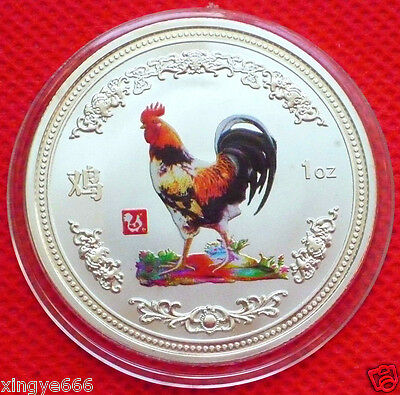Auspicious  Chinese Lunar Zodiac Colored Silver Coin - Year of the cock