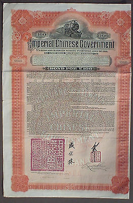 Imperial Chinese Government 5% Gold Loan 100 £, 1911 uncancelled + coupon sheet