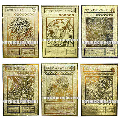 Yugioh Custom Metal Card Limited Collection Golden Cards New