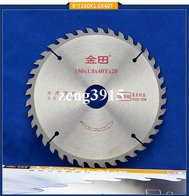 150mm diameter x 40 teeth x 20mm bore TCT circular saw blade for wood Sharpsaw