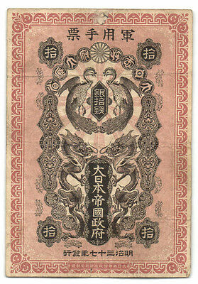 Japan 10 Sen(Serial Number) 1904 (Korea, China, Russia) Military Currency
