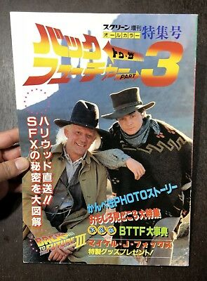 Back To The Future Part 3  Making Book Japan