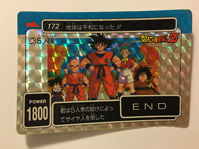 Dragon Ball Z PP Card Prism 172