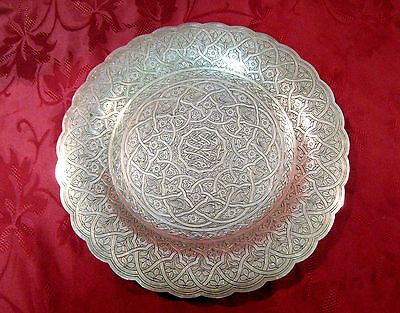 Solid Sterling Silver Egypt Persian Islamic Tray Platter Dish 429 Grams