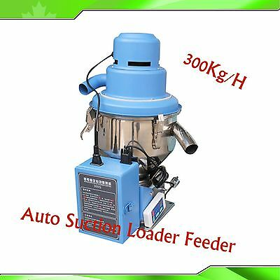 Brand New!  Loader Feeder 300Kg/H Material Feeding Suction Capacity Machine 220V