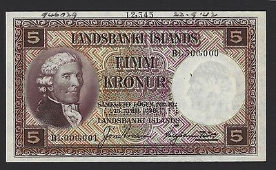 Iceland Landsbanki Islands 10 kronur L1928 P27bs Signature 4 Specimen UNC