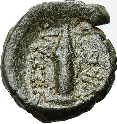 Greek City Thessalonica in Macedonia AE Artemis Quiver Ancient Greek Coin Rare